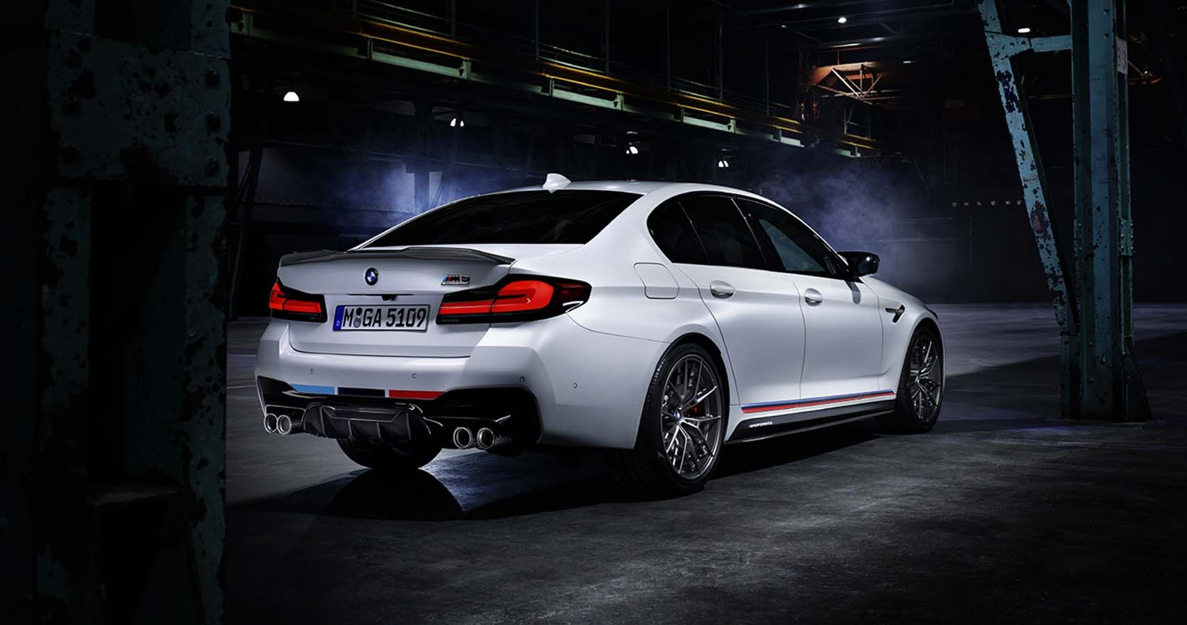 2021 BMW M5: What We Expect From The Super Sedan | HotCars